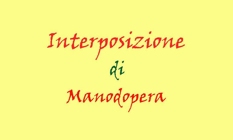 Interposizione